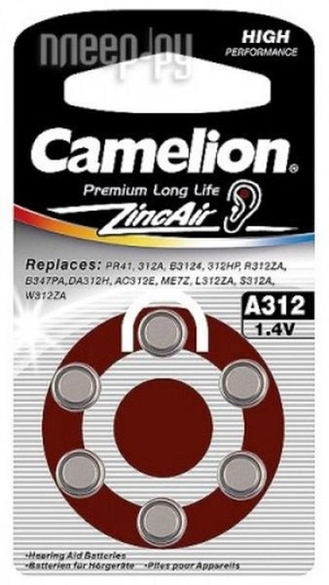 Батарейка A312 Camelion BL6 Mercury Free для слухового аппарата, в блистере 6шт, цена за 1шт