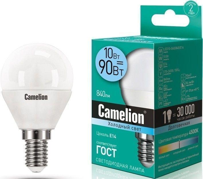 Лампа светодиодная E14, 10.0W, 4500k/845, 840 Лм, Camelion шар (LED10-G45/845/E14)