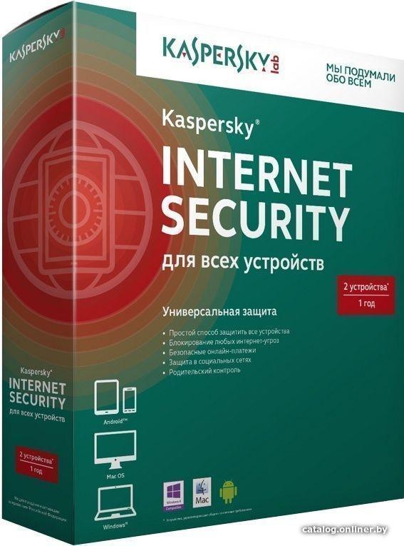 Экземпляр компьютерной программы Kaspersky Internet Security Multi-Device 2-Device 1year Base Retail