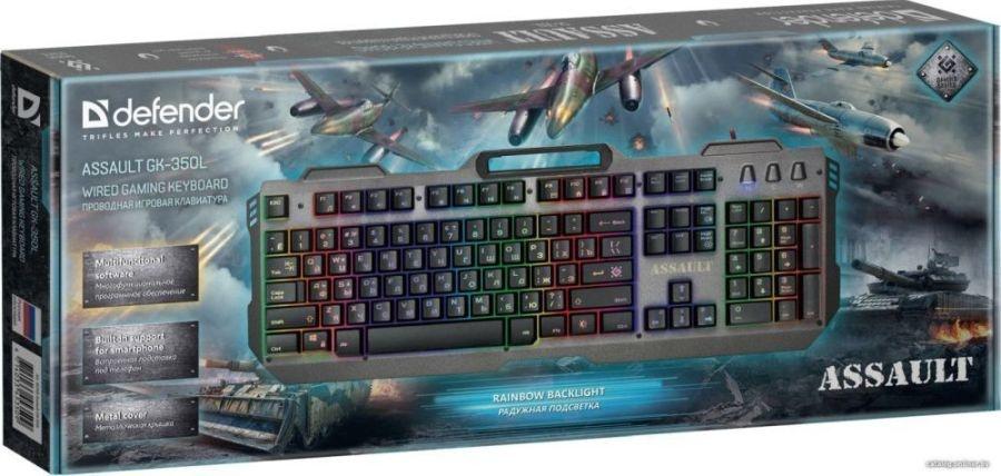 Клавиатура проводная игровая Defender Assault GK-350L RU,радужная,метал