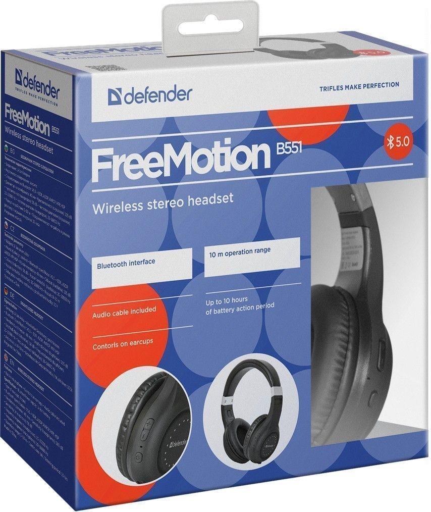 Беспроводная гарнитура Defender FreeMotion B551 черный, Bluetooth