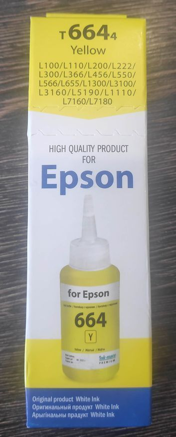 Чернила Epson EIMB-200 (L100/110/200/210/300/350/355) (T6644), 70 мл, Yellow, Ink-mate ориг упаковка