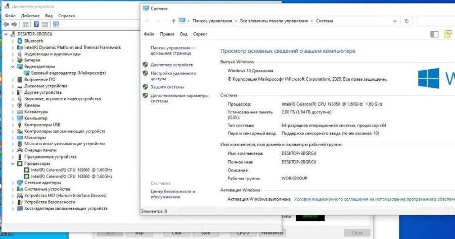 Ноутбук HP 14-am007ur (W6Y27EA) 14.0'/Celeron N3060 2*2480Mgh/2Gb/32Gb eMMC БУ