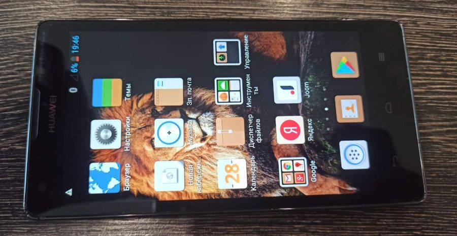 Смартфон Huawei Ascend G700-U20
