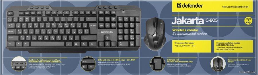 Клавиатура + мышь беспроводные Defender Jakarta C-805 RU
